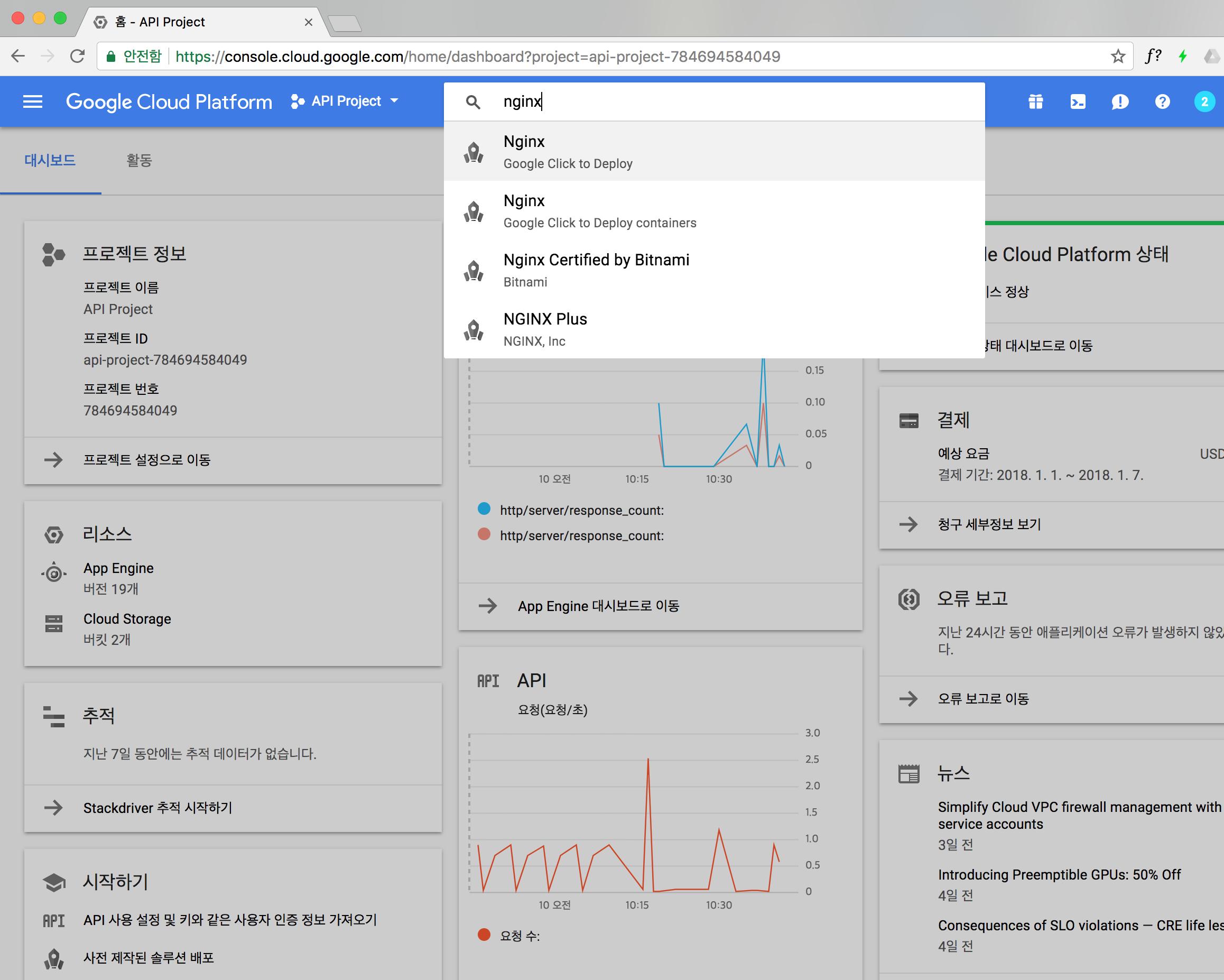Google Compute Engine Nginx select