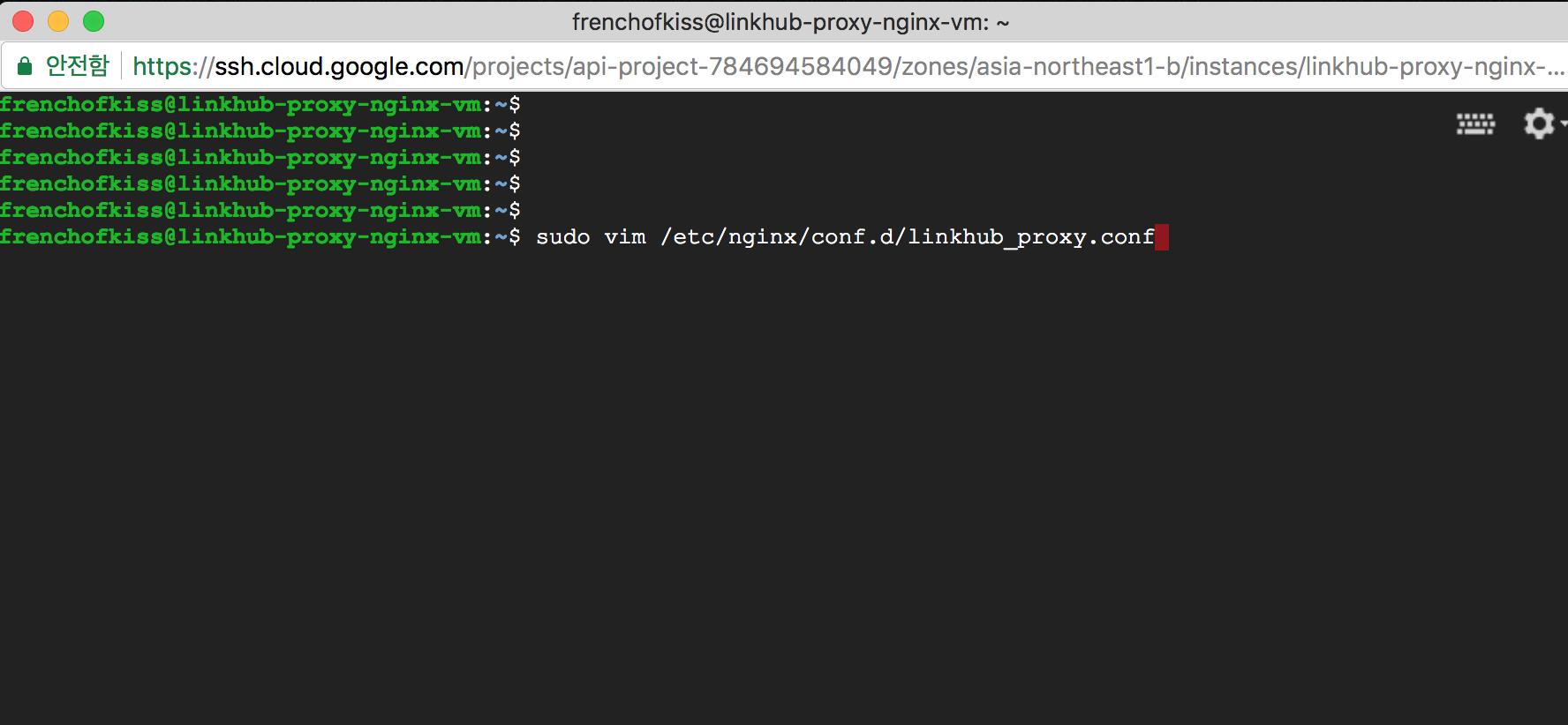create nginx configuration file