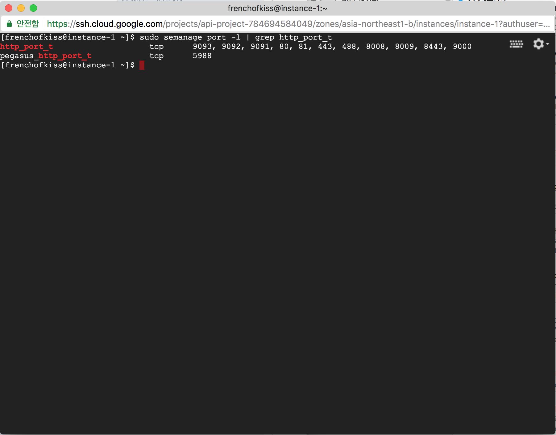selinux port 확인